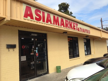 Asia Market