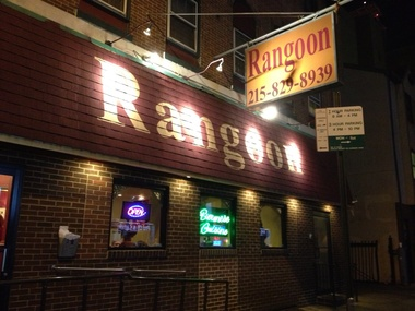 Rangoon Burmese Restaurant