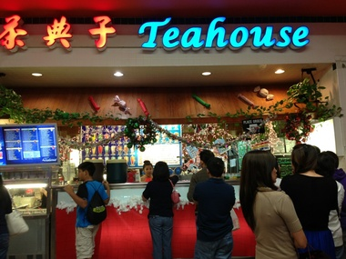 Tea House Beverage Inc