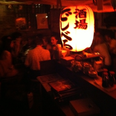 Sake Bar Decibel
