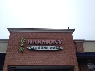 Harmony Vegetarian Restaurant