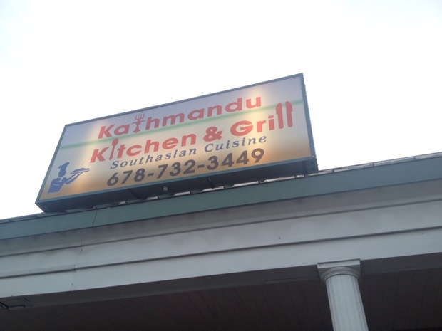 Katmandu Kitchen & Grill