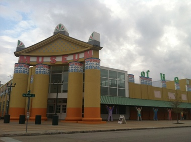 Children&#039;s Museum of Houston