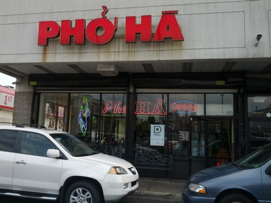 Pho Ha Restaurant