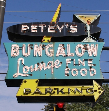 Petey&#039;s Bungalow Lounge Inc