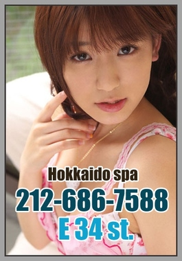Asian Massage Nyc--Rainbow Massage