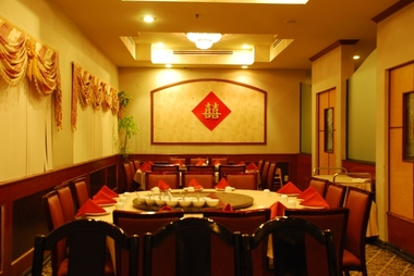 Joyful House Chinese Cuisine