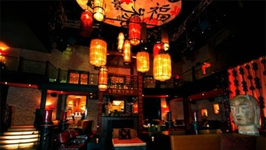 Shrine Asian Kitchen, Lounge &amp; Nightclub