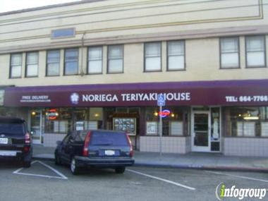 Noriega Teriyaki House