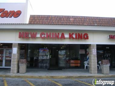New China King