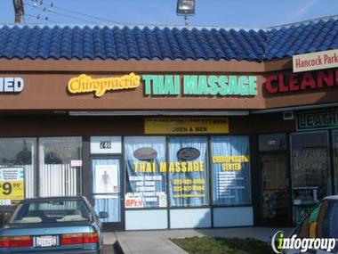 Jts Thai Massage
