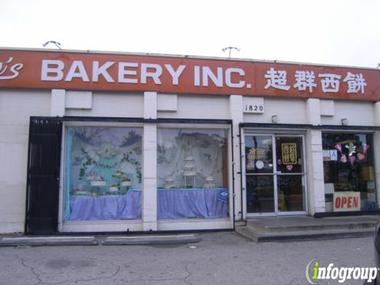 Maria&#039;s Bakery Inc