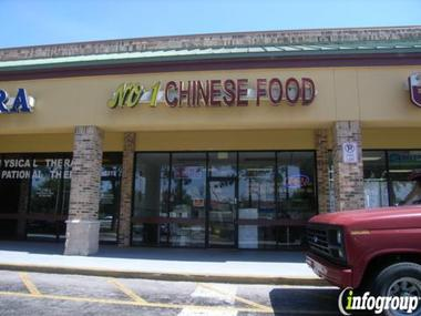 No One Chinese Restaurant