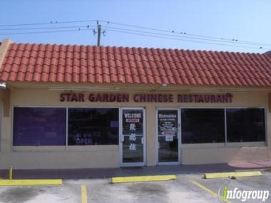 Star Garden Chinese Restaurant