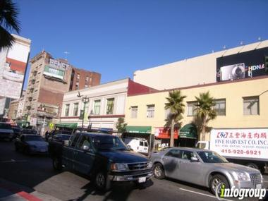 Golden Gate Adult Superstore