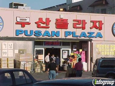 Pusan Video