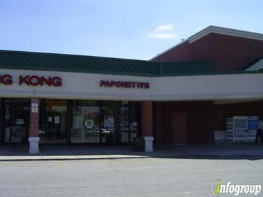 Paponetti&#039;s