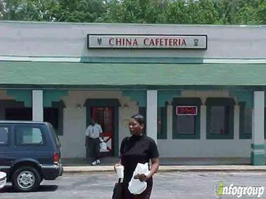 China Cafeteria