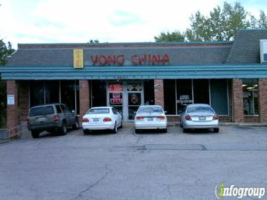 Yong China Restaurant