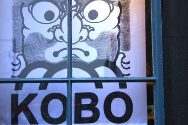 Kobo Shop & Gallery