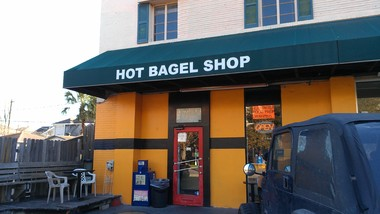 Hot Bagel Shop