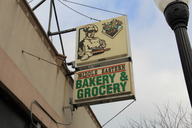 Middle Eastern Bakery & Grcry