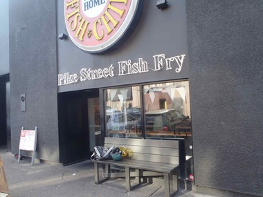 Pike Street Fish Fry