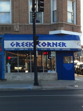Greek Corner Restaurant Cafe