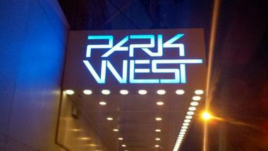 Park West Tickets & Events